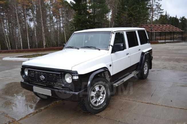 Nissan Patrol, 1996 год, 460 000 руб.