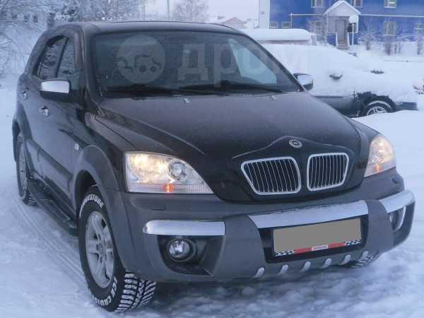 Kia Sorento, 2002 год, 550 000 руб.