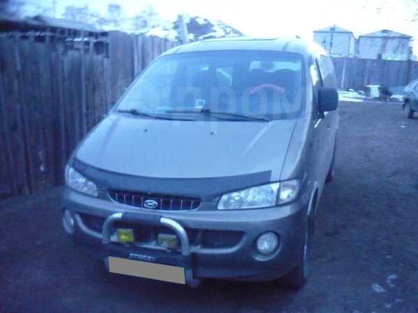 Hyundai Starex, 1998 год, 280 000 руб.
