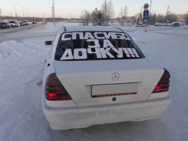 Mercedes-Benz C-Class, 1995 год, 250 000 руб.