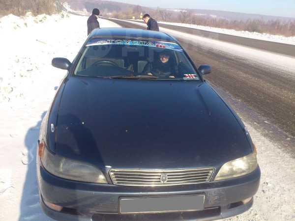 Toyota Mark II, 1993 год, 190 000 руб.