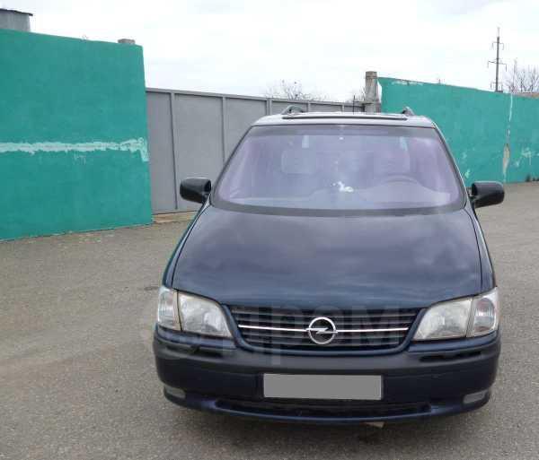 Opel Sintra, 1997 год, 285 000 руб.
