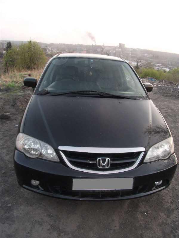 Honda Odyssey, 2001 год, 415 000 руб.