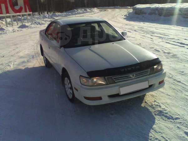 Toyota Vista, 1993 год, 195 000 руб.