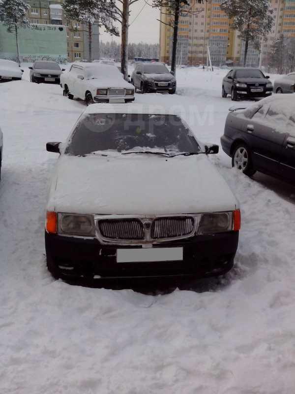 Audi 100, 1987 год, 70 000 руб.