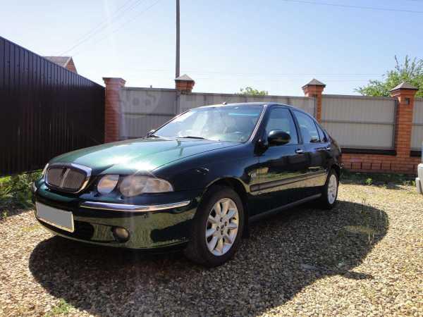 Rover 45, 2000 год, 239 000 руб.