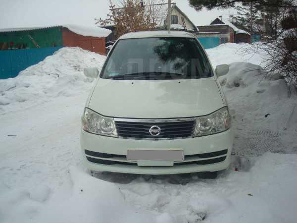 Nissan Liberty, 2001 год, 275 000 руб.