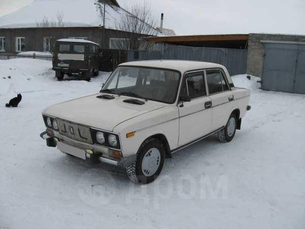Лада 2106, 1994 год, 59 000 руб.