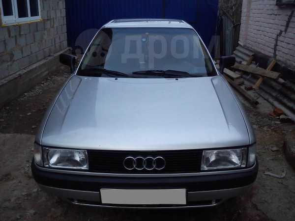 Audi 80, 1990 год, 110 000 руб.