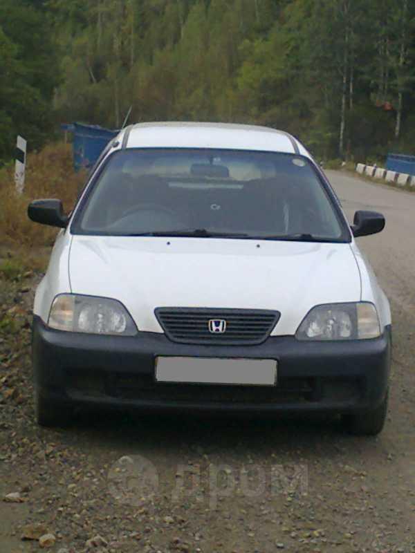 Honda Partner, 2001 год, 165 000 руб.
