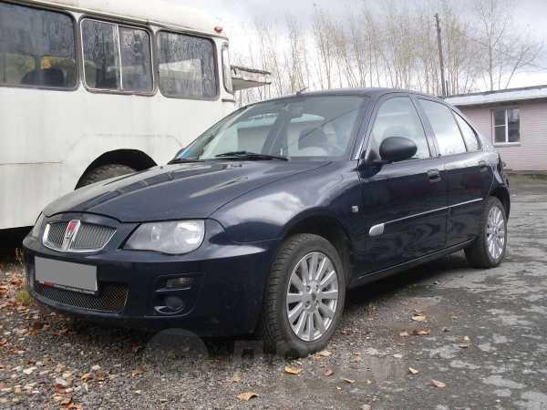 Rover 25, 2004 год, 310 000 руб.