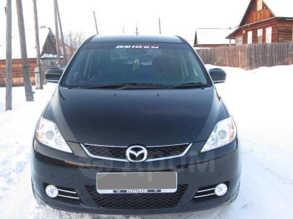 Mazda Premacy, 2006 год, 500 000 руб.