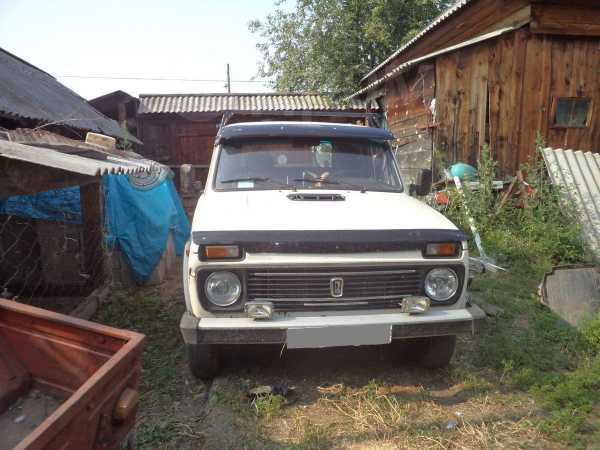 Лада 4x4 2121 Нива, 1995 год, 142 000 руб.