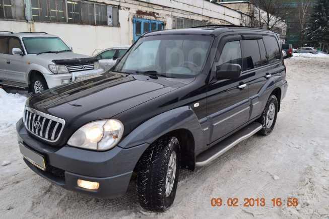 Hyundai Terracan, 2005 год, 570 000 руб.