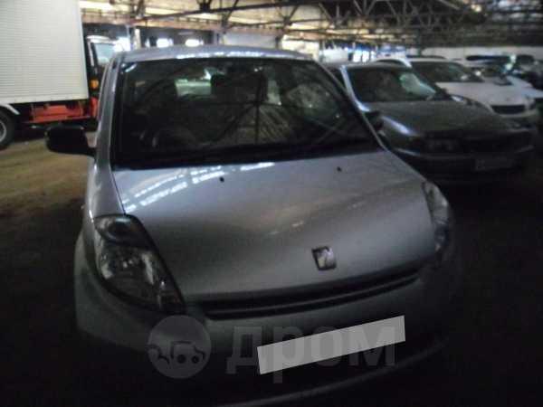 Toyota Passo, 2006 год, 225 000 руб.