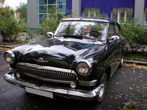 ГАЗ Волга, 1963 год, 265 000 руб.
