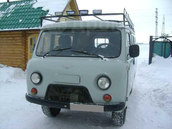 УАЗ Буханка, 1997 год, 125 000 руб.