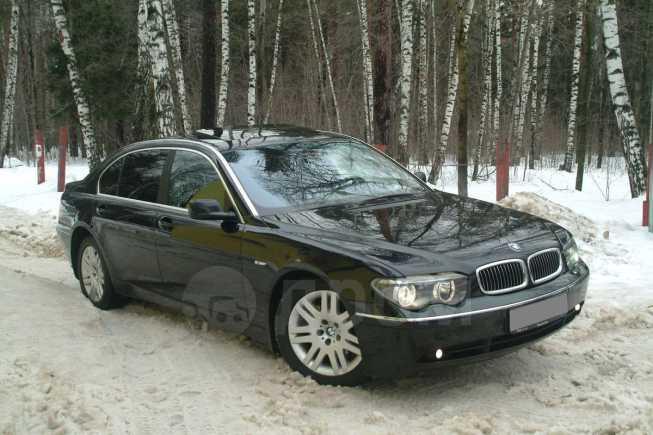 BMW 7-Series, 2005 год, 799 000 руб.