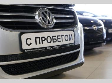продажа автомобилей в новосибирске в кредит манивео кредитный калькулятор