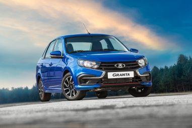 «Спортивная» Lada Granta Drive Active: АвтоВАЗ объявил цены
