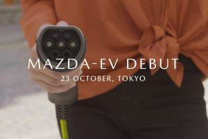 Mazda представит свой первый серийный электромобиль на Токийском автосалоне