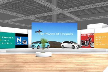 Honda рассказала о новинках, подготовленных для автосалона в Токио