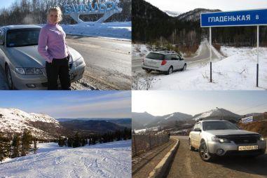 Самые интересные горнолыжные места Сибири