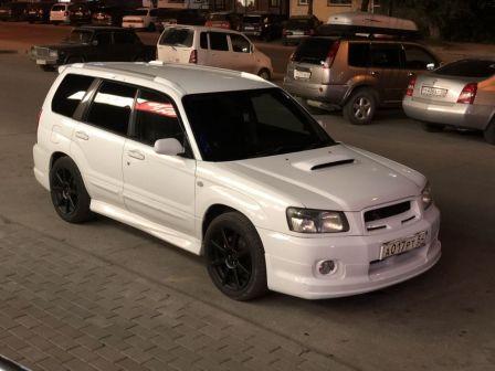 Subaru Forester 2002 - отзыв владельца