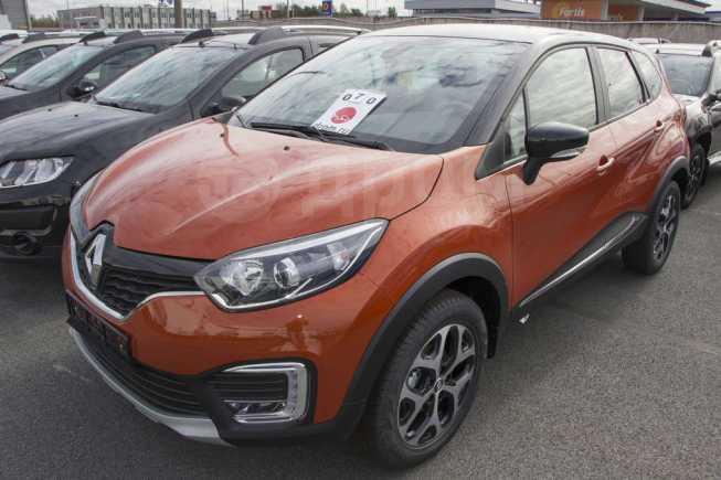 Renault Kaptur, 2018 год, 1 239 970 руб.