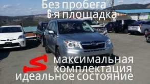 Владивосток Forester 2013