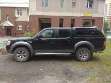 Сургут Ranger 2008