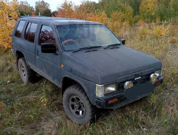 Nissan Terrano, 1991 год, 235 000 руб.