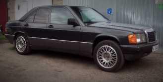 Абакан 190 1991