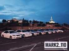 Улан-Удэ Mark II 2001