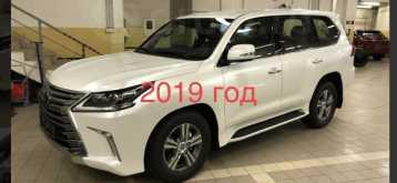 Иркутск Lexus LX450d 2018