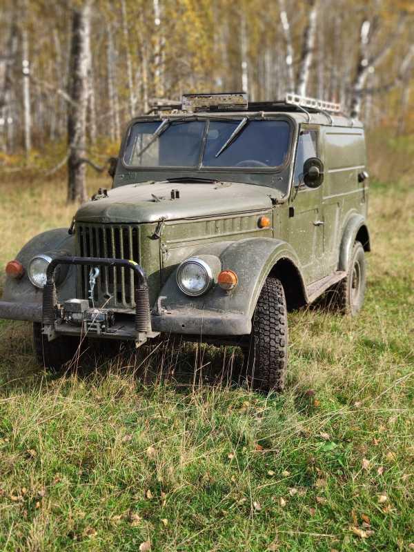 ГАЗ 69, 1961 год, 95 000 руб.