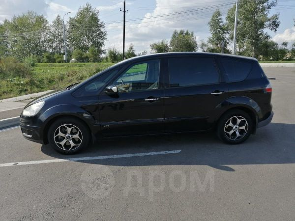 Ford S-MAX, 2007 год, 559 000 руб.