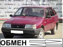 Тюмень 2126 Ода 2002
