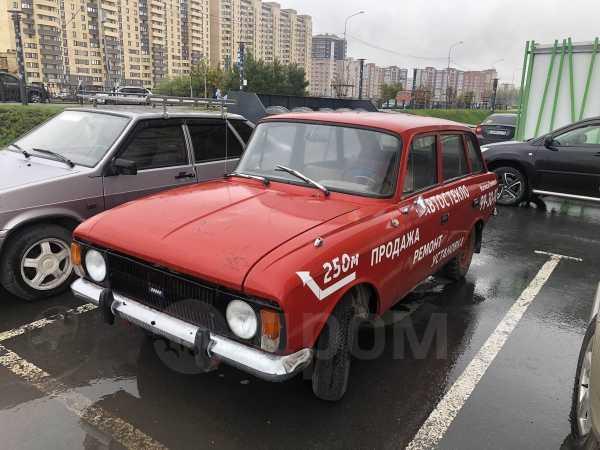 Москвич 2136, 1983 год, 35 000 руб.