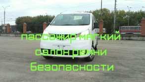 Новосибирск NV200 2013