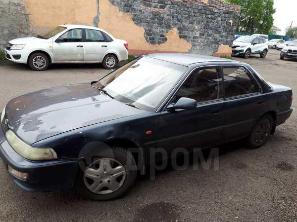 Honda Integra, 1991 год, 80 000 руб.