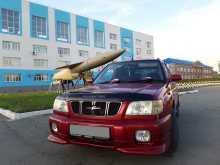 Куйбышев Forester 2001