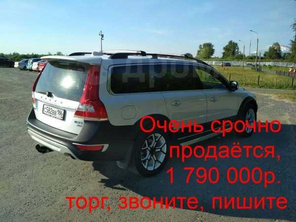 Volvo XC70, 2014 год, 1 600 000 руб.