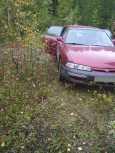 Mazda 626, 1994 год, 65 000 руб.