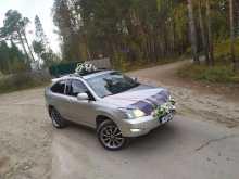 Ангарск RX300 2003