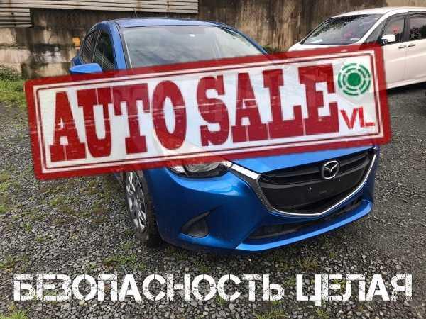 Mazda Demio, 2015 год, 475 000 руб.