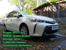 Хабаровск Prius a 2015