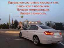 Иркутск 3-Series 2012