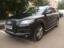 Красноярск Q7 2012