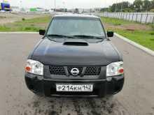 Новокузнецк NP300 2011